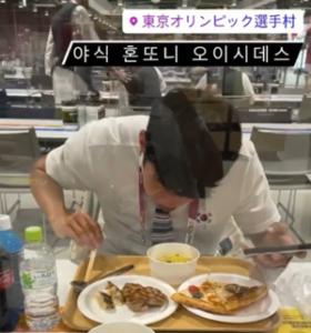 選手村で食事をする韓国人選手