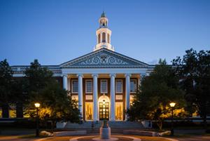 ハーバード大学経営大学院