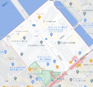 東京都中央区勝どき1