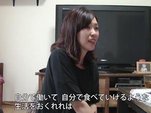 鳥海連志選手の母親・由理江さん