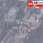 大阪市生野区・重機事故