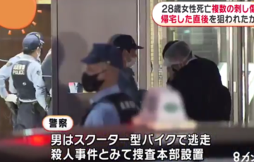 尼崎殺人事件・森本彩加さん