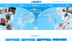 株式会社JUKI